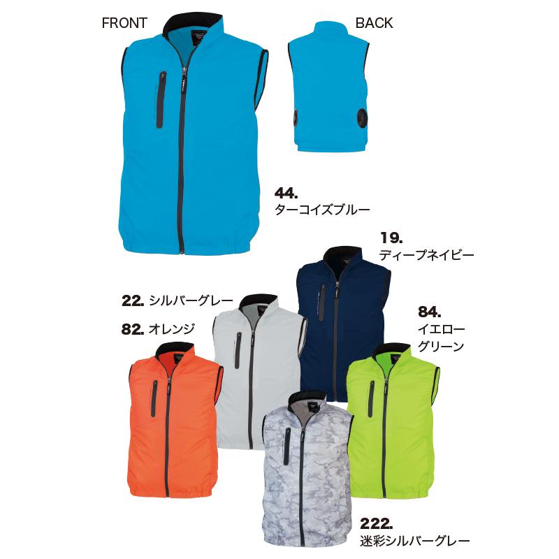 空調服 ベスト【服のみ】[男女兼用] XEBEC ジーベック XE98010