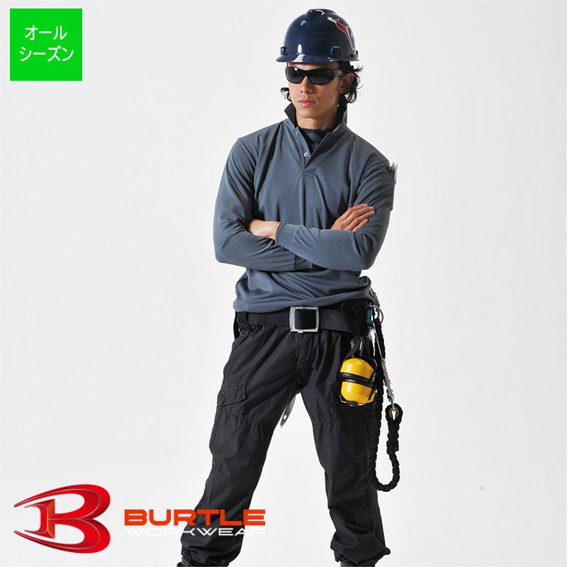 吸汗速乾加工長袖ポロシャツ通年用 [男女兼用] 303