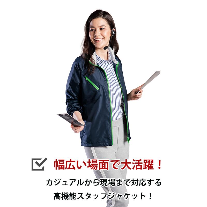 ジャケット[男女兼用] 3170 BURTLE(バートル)