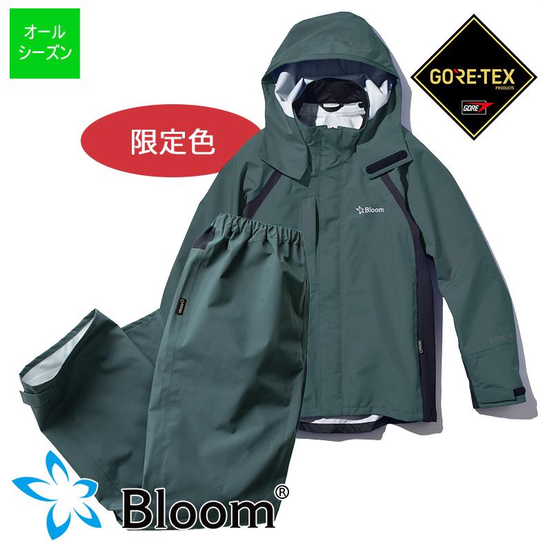 【限定色】Bloomウェア(ジャケット・パンツのセット) セージグリーン (T-BLOOM-SET_GRN) Bloom ブルーム GORE-TEX