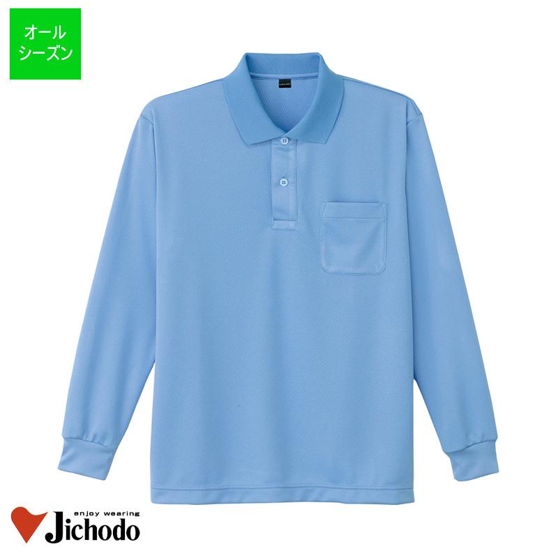 吸汗速乾・UVカット長袖ポロシャツ通年用 [男女兼用] 85804