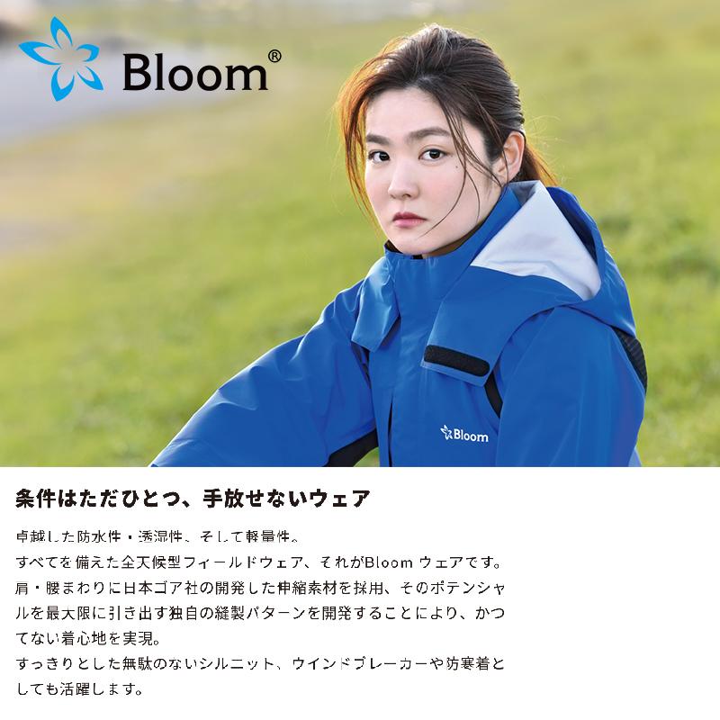 Bloomサロペット ロイヤルブルー (T-BLOOM-SAL_BLU) Bloom ブルーム GORE-TEX