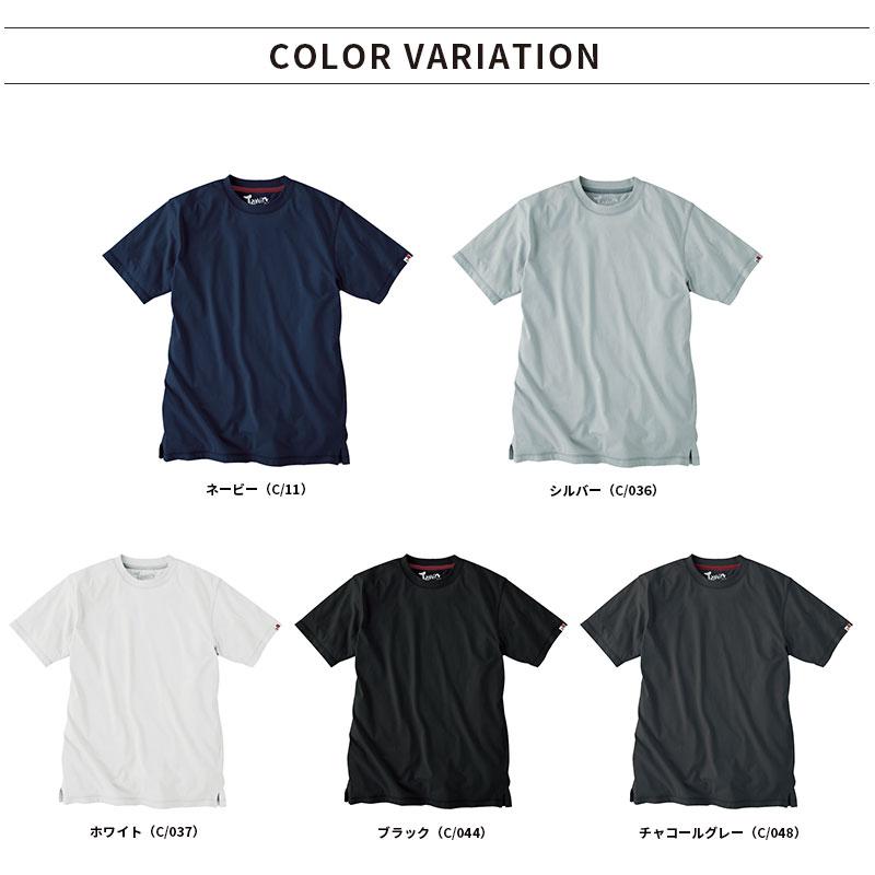 吸汗速乾半袖Tシャツ通年用 [男女兼用] 55314
