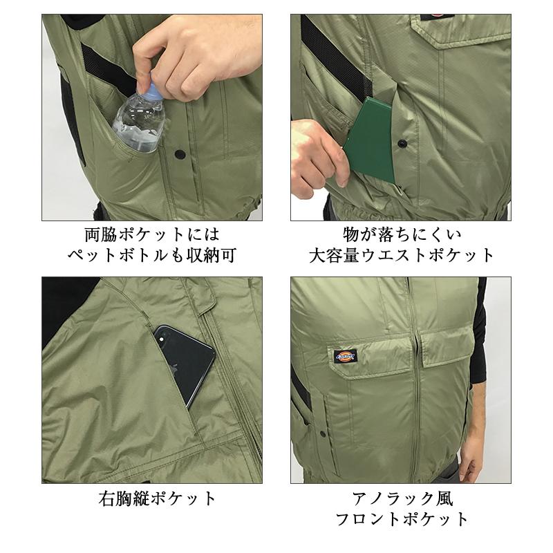【 一式セット 】 ディッキーズベスト VOLT COOL/空調風神服 [男女兼用] Dickies D-969-SET [返品・交換不可]
