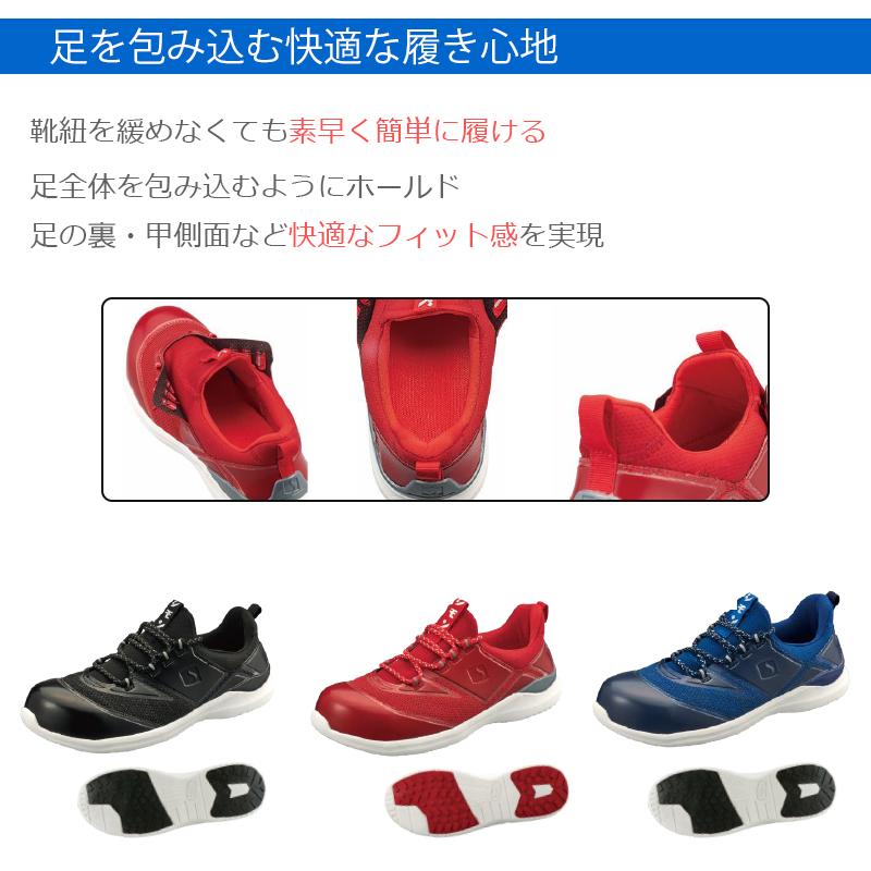 Simon シモン[KL711]プロスニーカー [24.0cm〜29.0cm(EEE)] 男女兼用【返品交換不可】