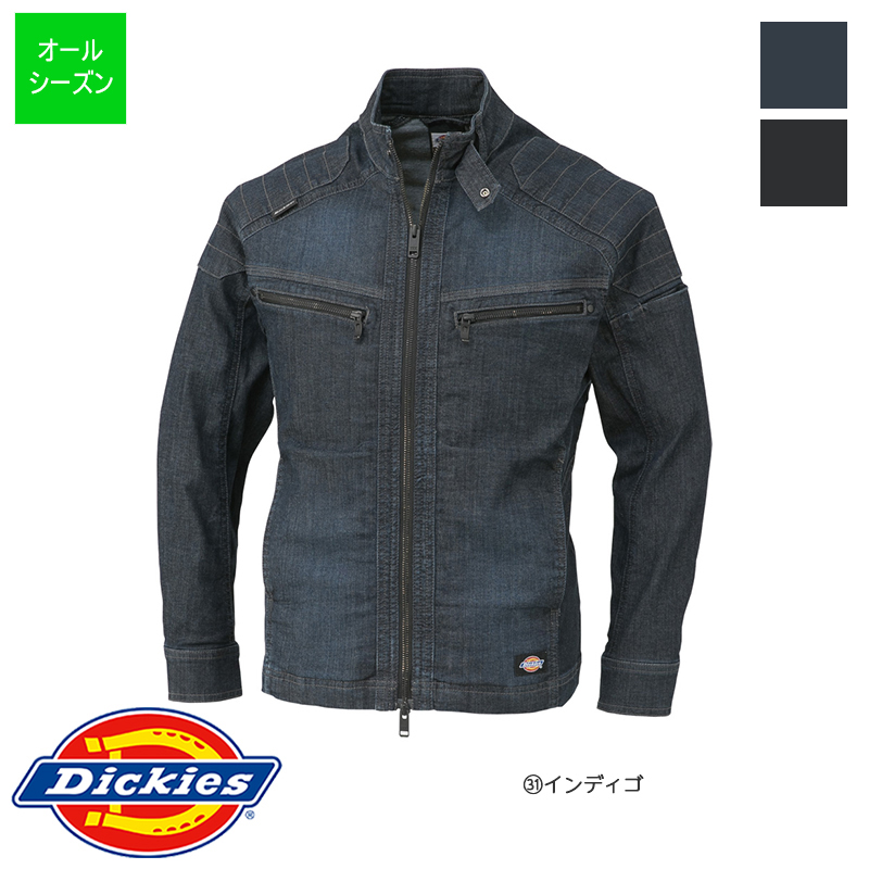 ストレッチデニムジャケット通年用[男性用] D-1430