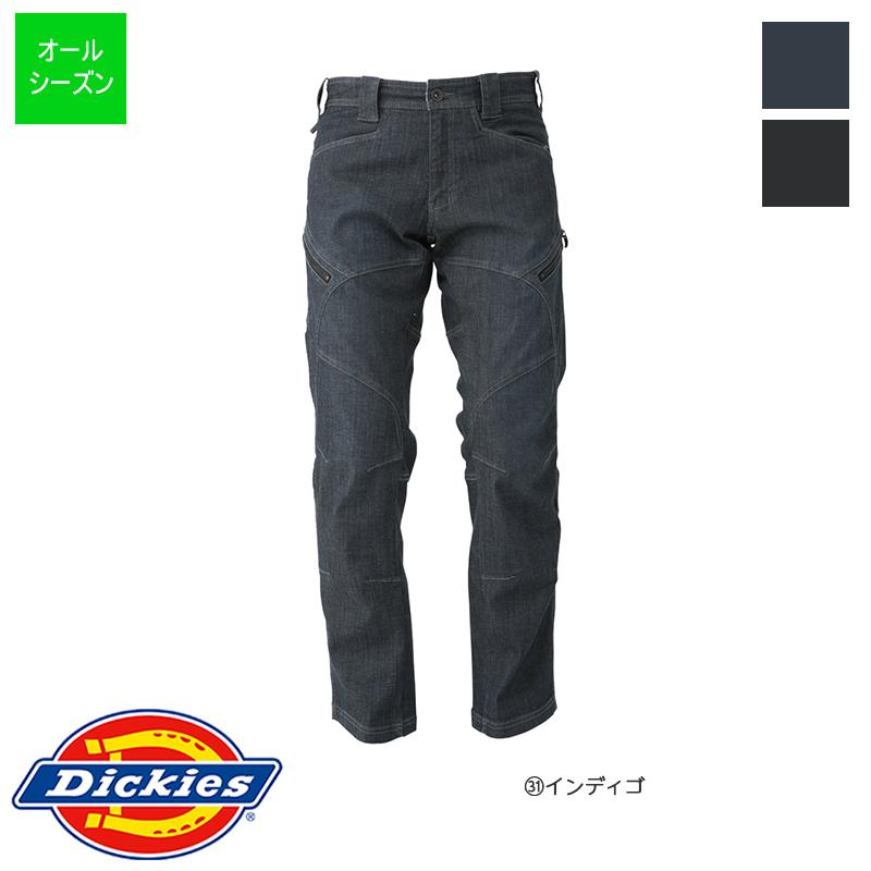 ストレッチデニムカーゴパンツ通年用[男性用] D-1435