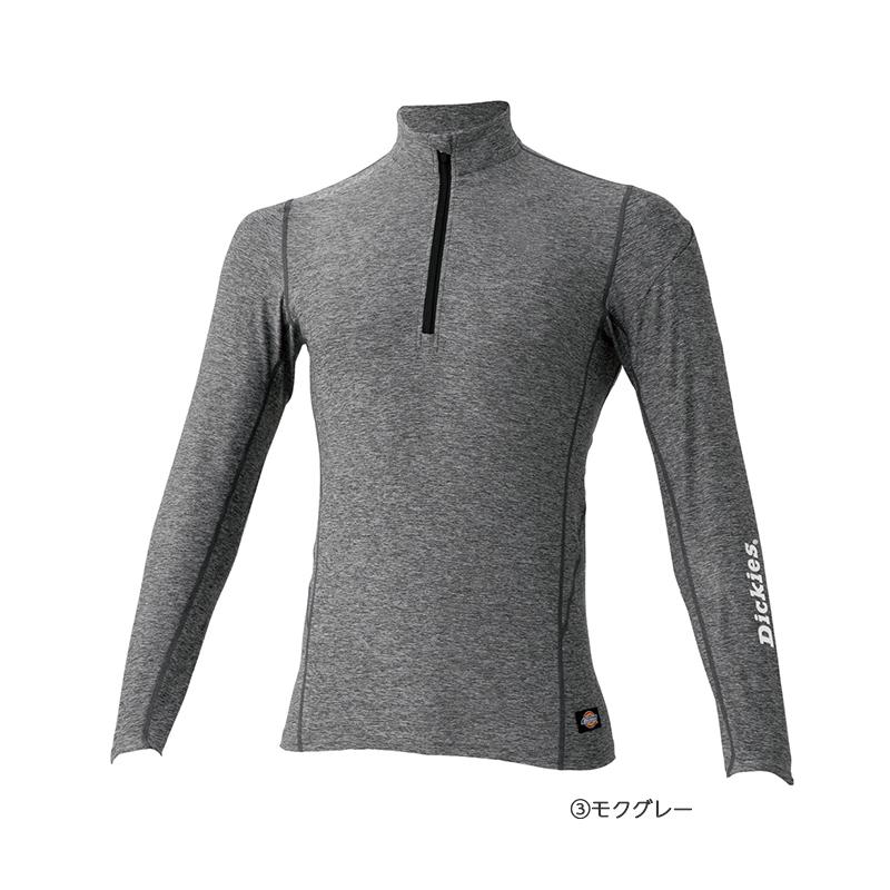 ジップアップ長袖通年用[男性用] D-1618