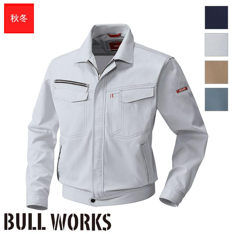 BULL WORKS 長袖ブルゾン 1333 秋冬用 [男女兼用][SOWA 桑和 ソーワ]