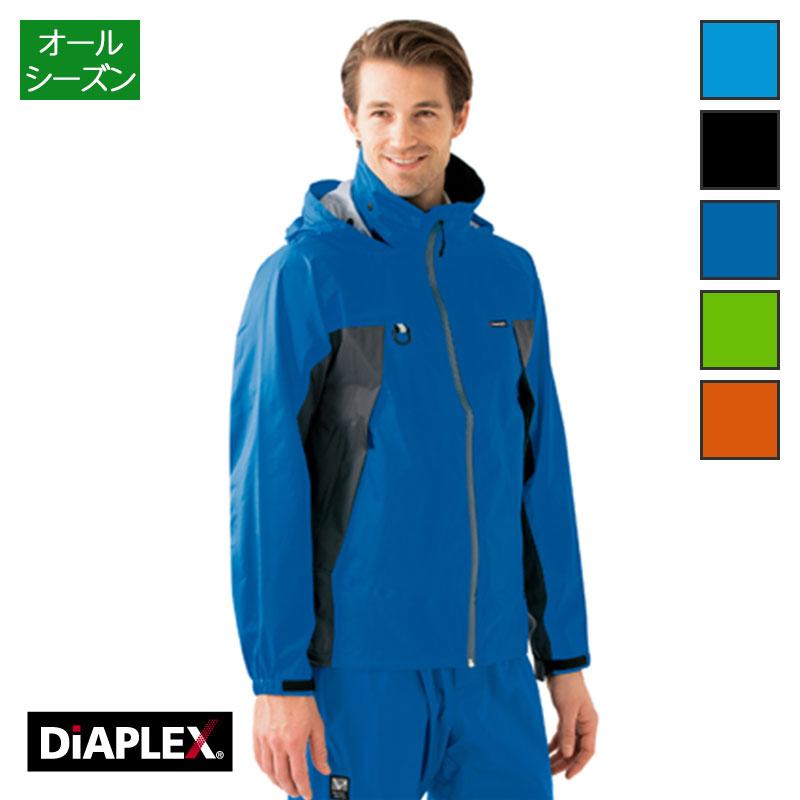 全天候型ジャケット秋冬用 [男女兼用]AZ-56301 AITOZ アイトス