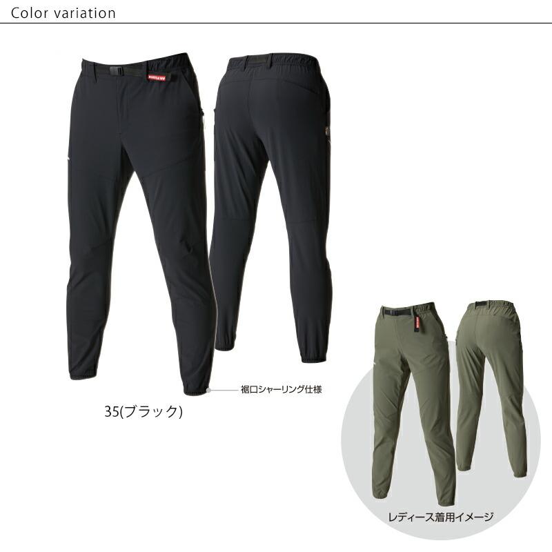 【即納】 ジョガーパンツ [男女兼用] 403 BURTLE(バートル) [返品・交換不可]