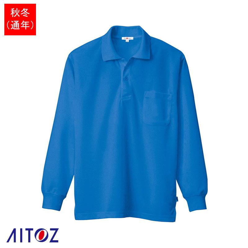吸汗速乾長袖ポロシャツ秋冬用 [男女兼用]AZ-10578