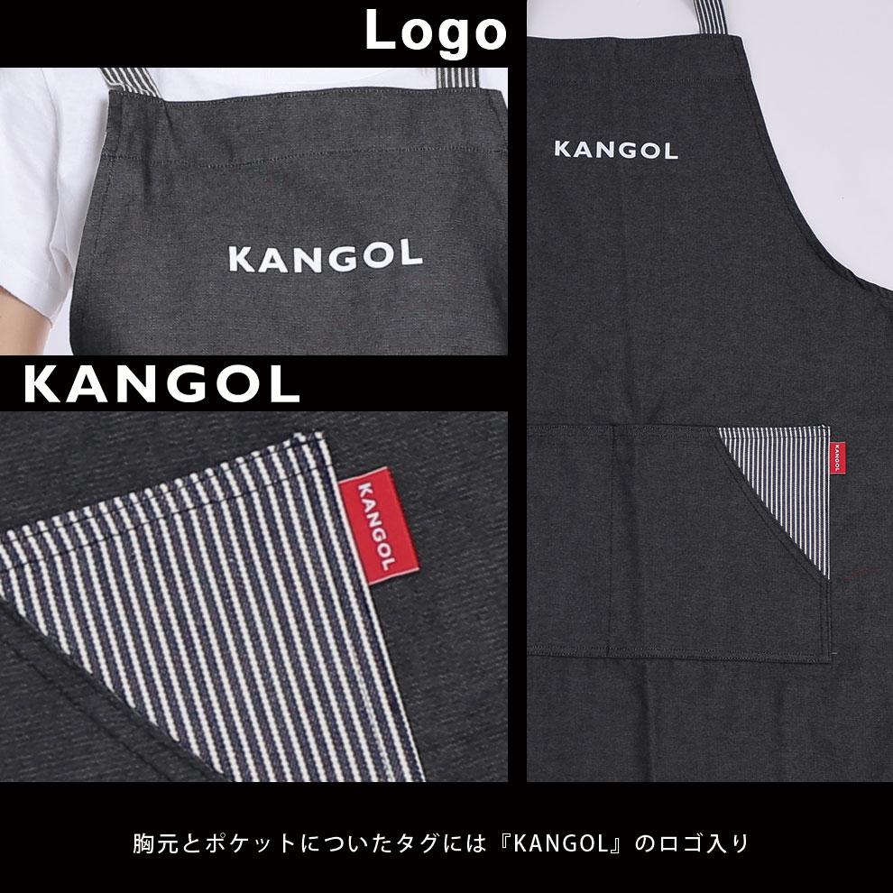 【正規取扱い品】KANGOL カンゴール 胸当て エプロン 男女兼用 レッド ネイビー ブラック 無地 ストライプ ワーク デニムエプロン ヒッコリー