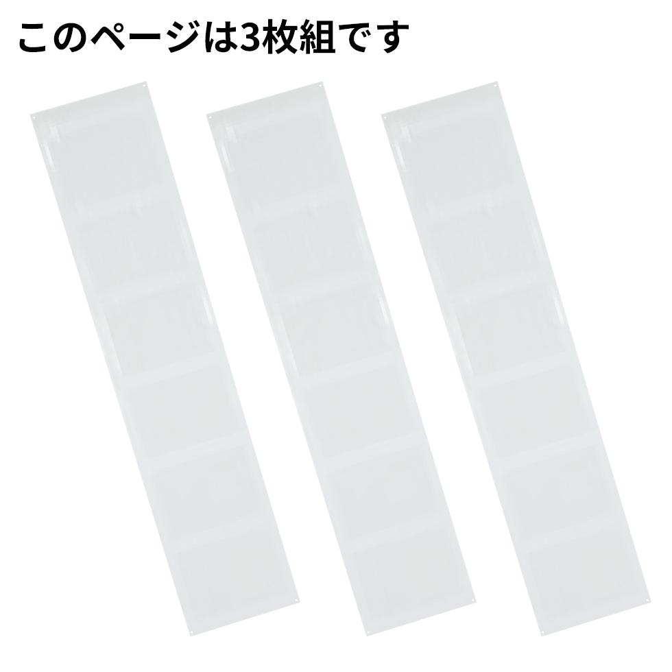 A5ポケット付き 飛沫防止透明のれん 3枚組 暖簾 透明カーテン ウイルス対策 くり返し使える 洗える 感染症対策 CVP 冷気漏れ対策
