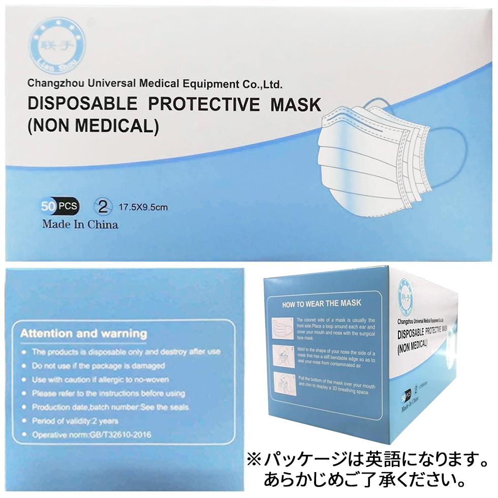 【翌日配送 即納】マスク 200枚 使い捨て不織布マスク ウイルス飛沫99%カット メルトブロー不織布 三層構造 ノーズワイヤー