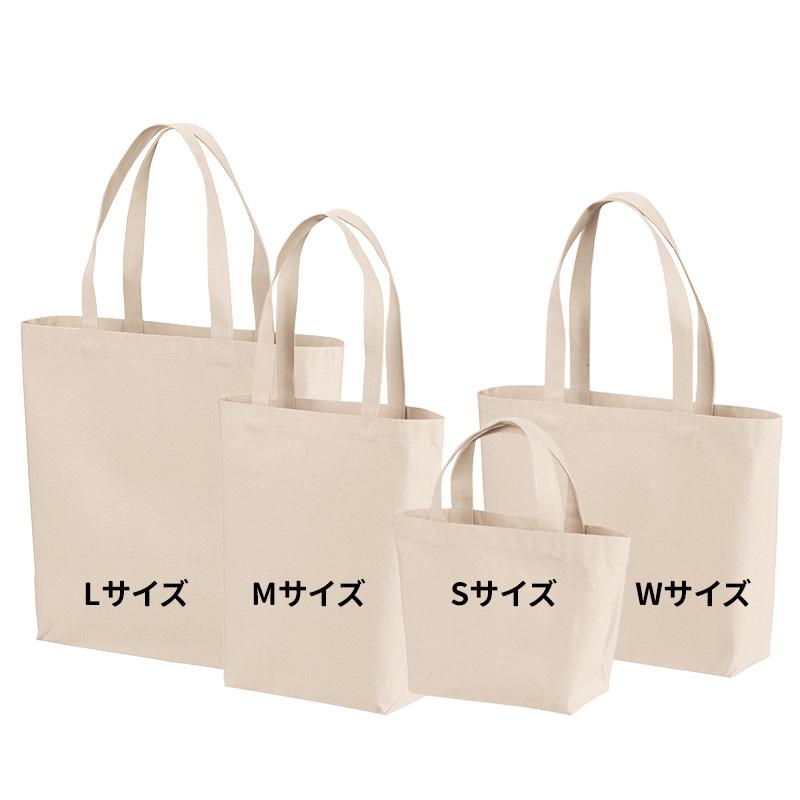 スタンダード キャンバス トートバッグ マチ付き ナチュラル ブラック カバン 鞄 ua-1470-1 Lサイズ United Athle ユナイテッドアスレ