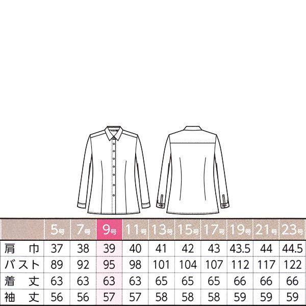 事務服 【形態安定 伸縮性】 長袖シャツブラウス AR1488 バックハーフプレーントリコット アルファピア