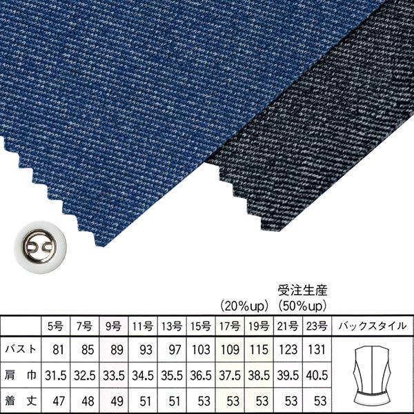 事務服 春夏ベスト S-04040 1 クーリッシュニット セロリー