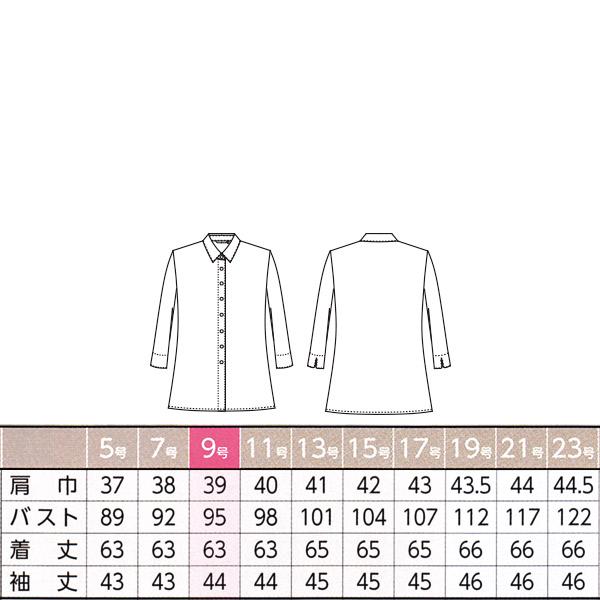 事務服 ノーアイロン【ニット】 七分袖シャツブラウス AR1529 ハイゲージフルダルトリコット アルファピア