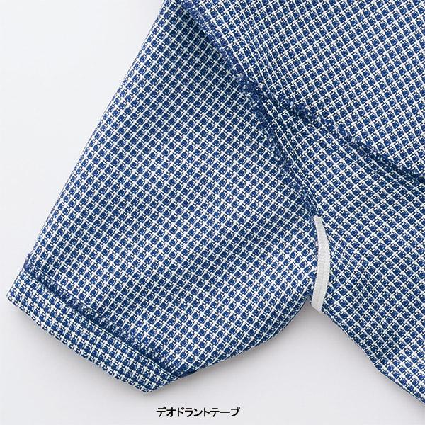 事務服 【高通気】オーバーブラウス AR1682 エアリーミニチェック アルファピア