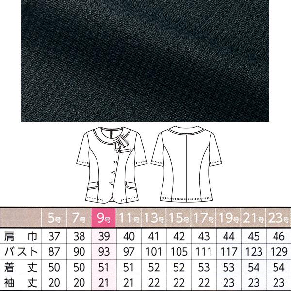 【サマーニット】事務服 オーバーブラウス AR1683 ピクセルジャージー アルファピア