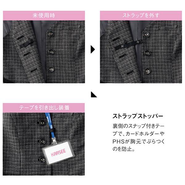 【ツイーディーニット】事務服 ベスト EAV684 ツイーディーチェック エンジョイ