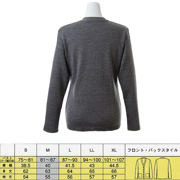 事務服 カーディガン KK7100 ボンマックスBON