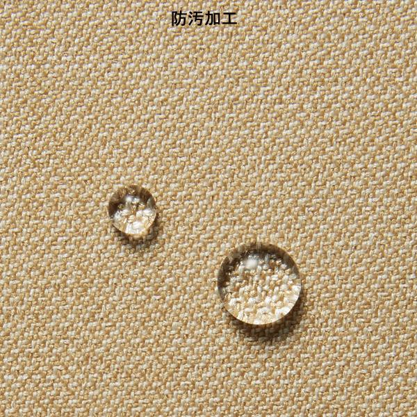 【汚れケア】ホテル 接客 九分袖ワンピース AR6003 ストレッチシャーク アルファピア