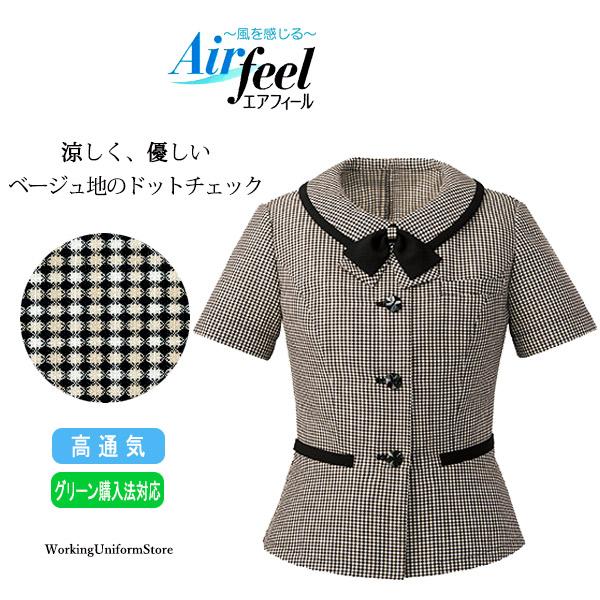 事務服 春夏ライトジャケット AR1667 ドットチェック アルファピアALPHA PIER