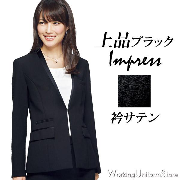 事務服 ジャケット AJ0243 インプレス ボンマックス