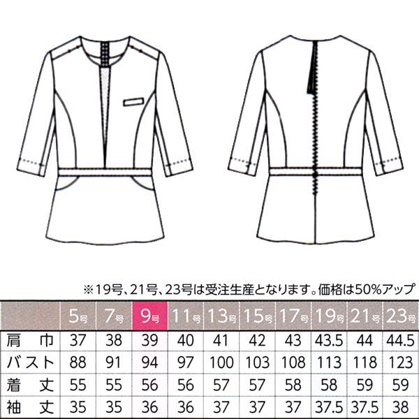 【抗ウイルス】事務服 七分袖プルオーバー AR7009 ナチュラルドビー アルファピア ネイビー制服