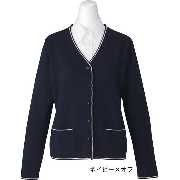 事務服 カーディガン EWG215 エンジョイ カーシーカシマ オフィス事務服