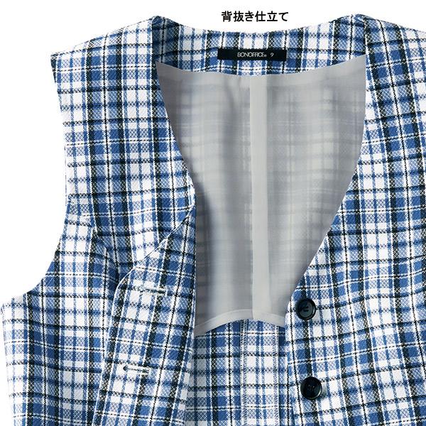 【清涼感】事務服 春夏ベスト AV1835 カルムチェック ボンオフィス