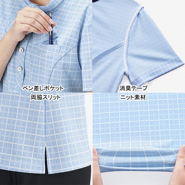【夏ニット】事務服 ポロニット AD8800 トリアセCKニット ボンオフィス