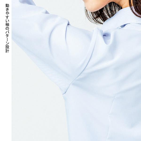 事務服 七分袖 【リーズナブル】シャツカラーブラウス RB4700 コフレックストロ ボンマックスオフィス