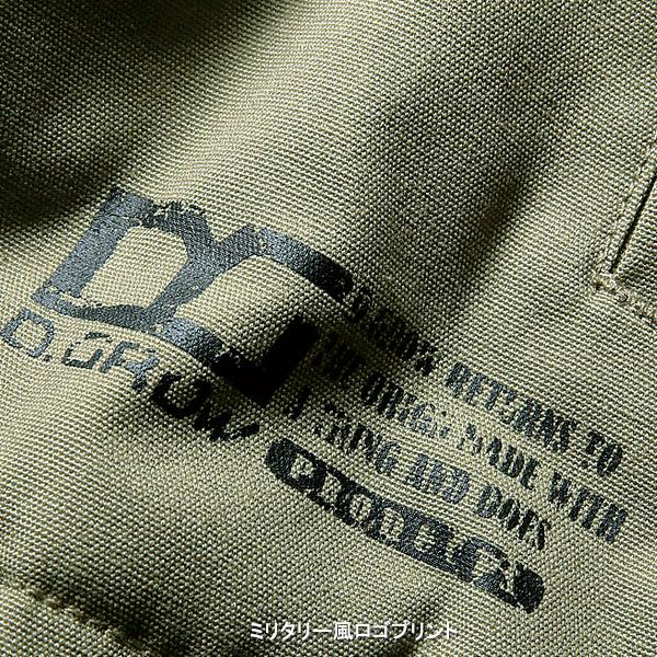 作業着 クロダルマ D.GROW 防寒ワークコート DG503 綿100% 裏地ボア