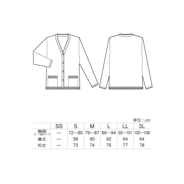 事務服カーディガン AR9236 アルファピア ライン