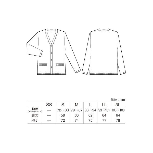事務服 カーディガン AR9237 アルファピア