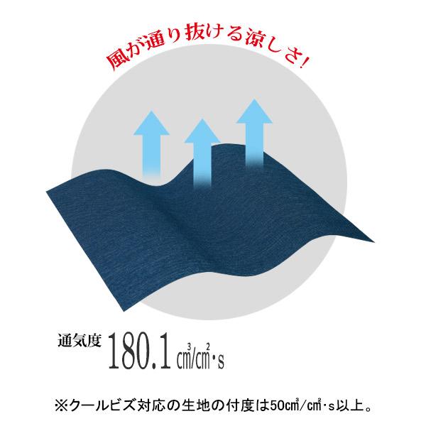 【美人映えニット】事務服 オーバーブラウス S-50921 50929 アーバンニット セロリー