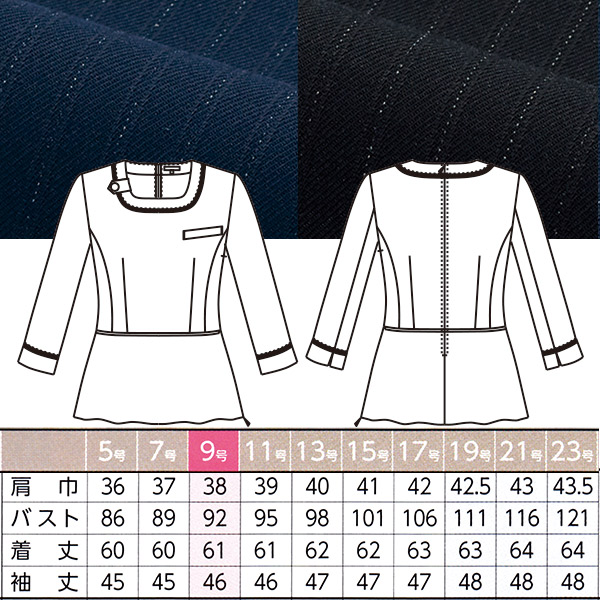 【オールシーズン】事務服 七分袖プルオーバー AR4887 ミスティストライプ アルファピア