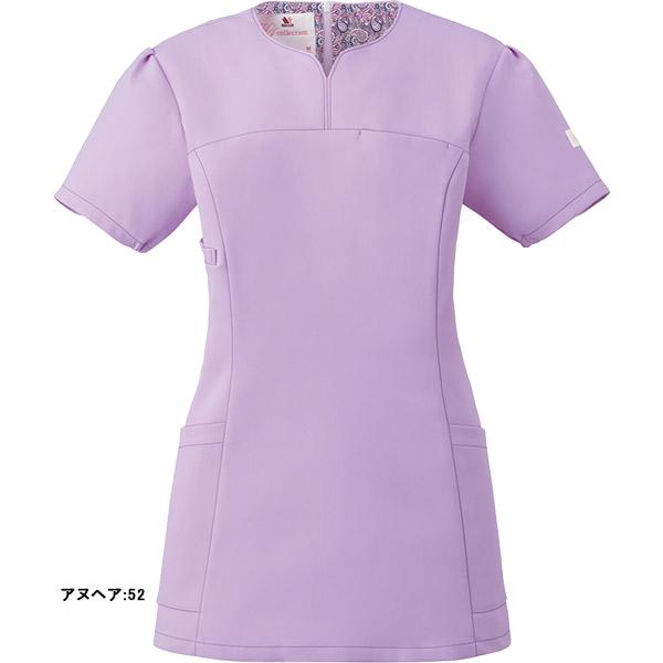 ワコールHIコレクション 医療白衣レディーススクラブ HI707 ネオα フォーク