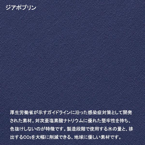 ディッキーズ医療白衣 男性用シングル カラーコート 1541NP ジアポプリン フォーク