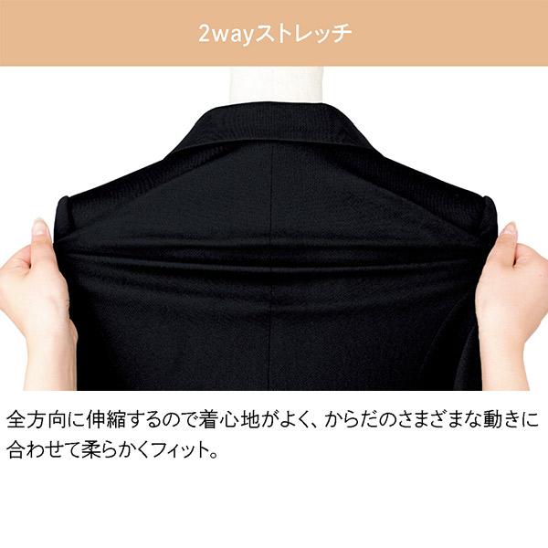 【快適湿度コントロール】事務服 ベスト EAV792 ストレッチニットカルゼ エンジョイ