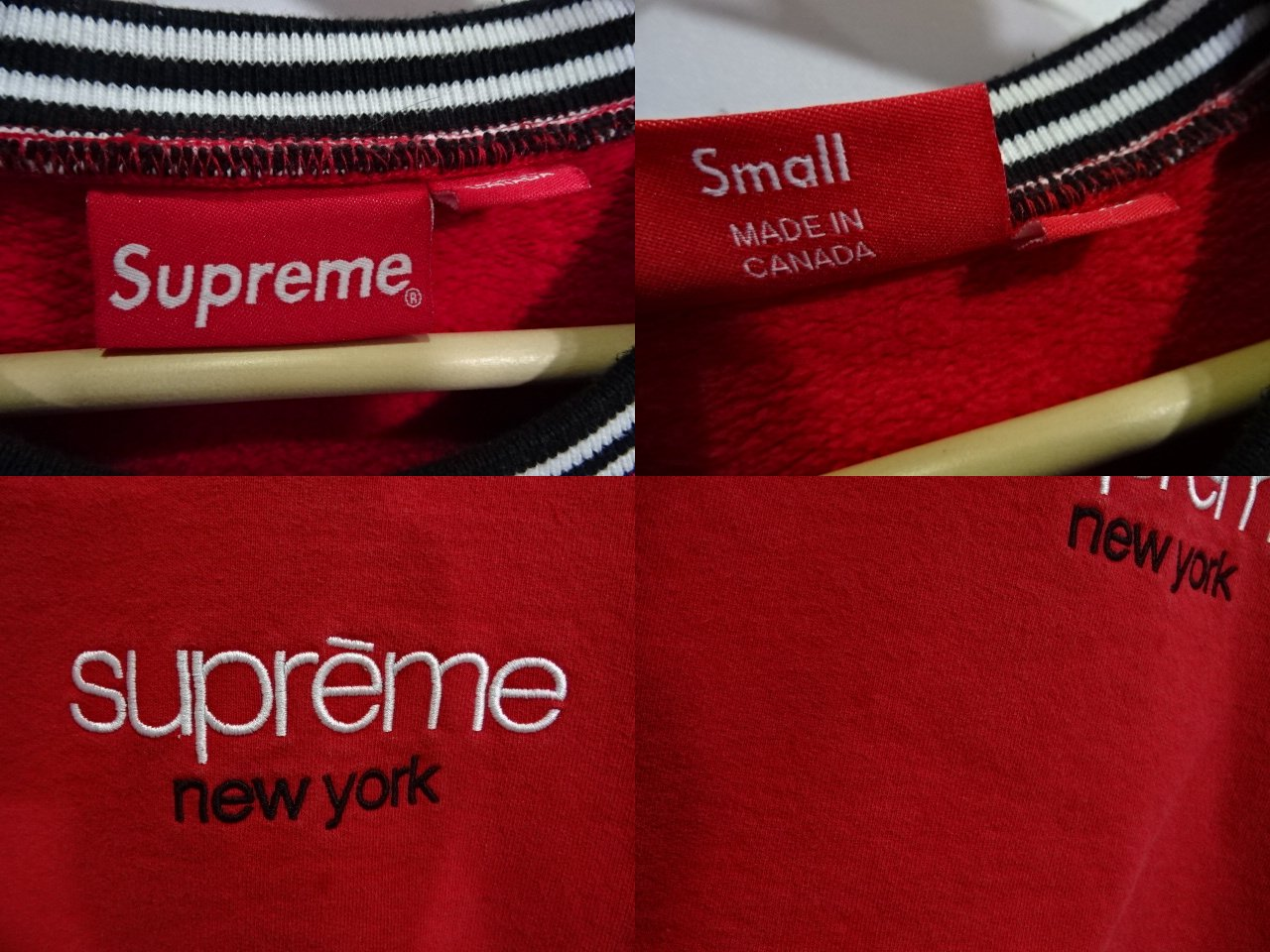 "Supreme シュプリーム14aw ""Classic Logo Stripe Rib Crew Neck"" Size-S クラシックロゴ ストライプリブ クルーネック スウェットブランド古着【中古】"