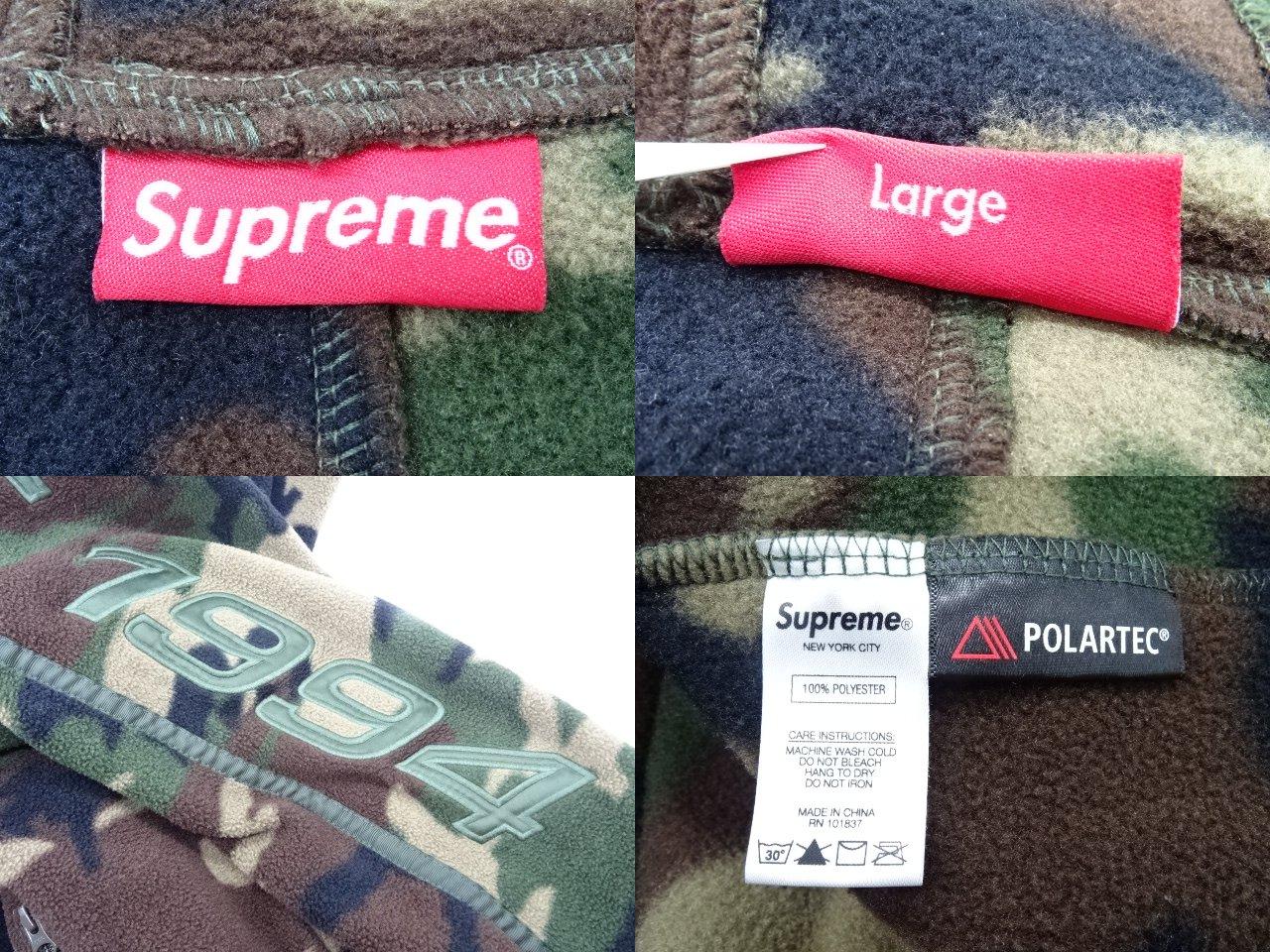Supreme 19aw Polartec Half Zip Hooded Sweat ハーフジップ スウェット フリース 大名店【中古】