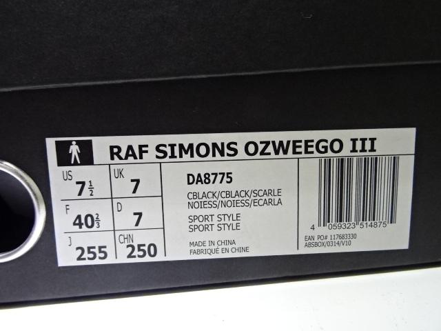 "RAF SIMONS ラフシモンズ 17aw ""DA8775 ADIDAS OZWEEGO 3"" Size-25.5cm  スニーカー オズウェーゴ アディダスブランド古着【中古】"