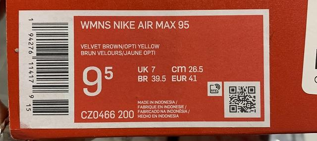 NIKE WMNS AIR MAX 95 CUBAN LINK 26.5cm CZ0466-200 ナイキ エアマックス95 海外限定 南堀江
