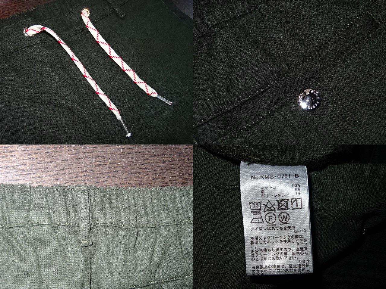 """KITSUNE キツネ17aw """"OVERDYED CITY JOG PANT"""" Size-L パンツ ジョグ KMS-0751-Bブランド古着大名店【中古】"""