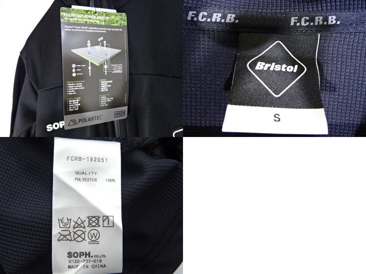 F.C.REAL BRISTOL 19aw POLARTEC POWER SHIELD STAND COLLAR BLOUSON サイズS ブルゾン 大名店【中古】