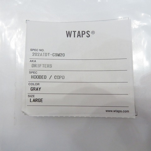 WTAPS 20aw DRIFTERS HOODED / COPO 202ATDT-CSM20 ダブルタップス ドリフターズ パーカ フーディ 柳丸店【中古】
